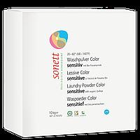 Стиральный порошок Sonett для цветных тканей Sensitive для чувствительной кожи 10 кг