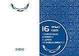 Печать открыток ко Дню Независимости Казахстана, фото 2