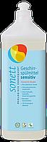Средство для мытья посуды Sonett Sensitive для чувствительной кожи 1л
