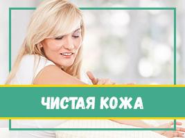 Препараты для лечения дерматологических заболеваний