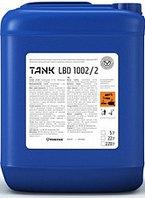Tank LBD 1002/2 Щелочное низкопенное моющее средство на основе четвертичных аммониевых соединений (ЧАС)