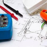 Электротехнические приборы измерения и испытания