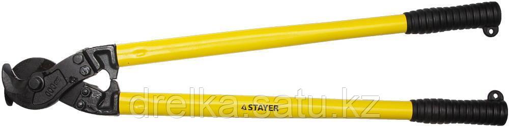 """Кабелерез STAYER """"PROFI"""" для цветных металлов (Cu + Al ), кабель до d 14мм, 600мм"""