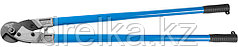 """Тросорез ЗУБР """"ЭКСПЕРТ"""" для перекус-я тросов,закал проволоки и кабелей,кованая раб часть из СТ У8А"""