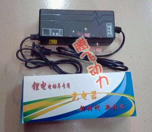 Зарядные устройства на аккумуляторы  Li-ion 36v,48v.