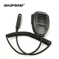 Тангента для раций Baofeng (Динамик и микрофон с PTT кнопкой)