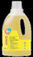 Жидкое средство для стирки цветных тканей Мята и лимон 1,5л