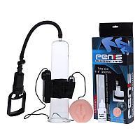 Penis pump - BM-010067 с вибрацией 25СМ, фото 1