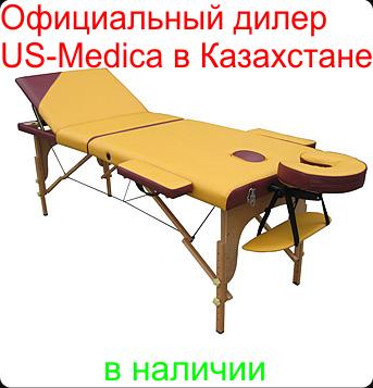 Косметологический стол US-Medica Sakura, фото 2