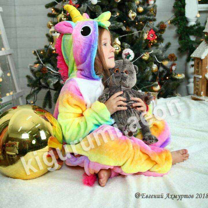 Кигуруми Радужный единорог детский