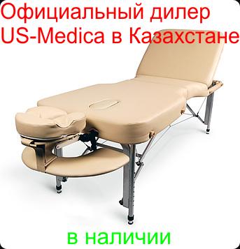 Косметологический стол Us-Medica Titan, фото 2