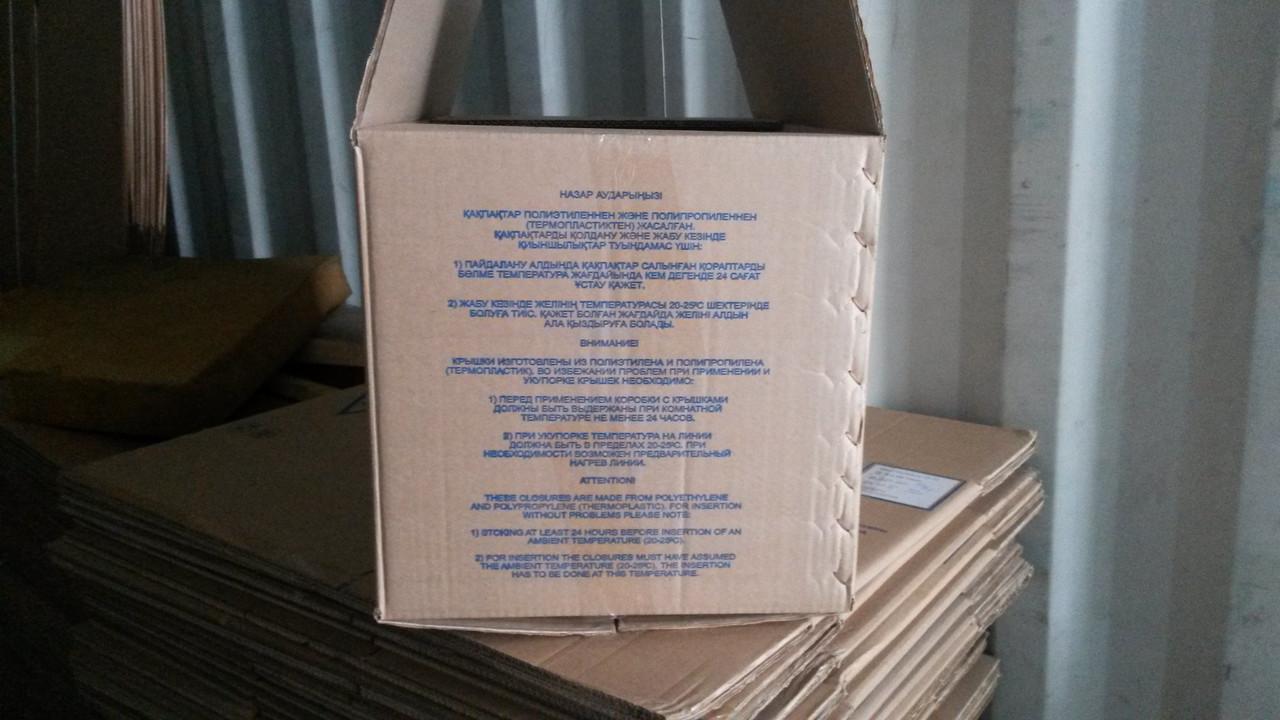 Коробки для переезда в Астане - фото 2
