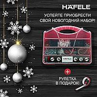 Новогодний набор Hafele
