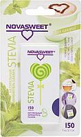 Стевия Novasweet® 150 таблеток