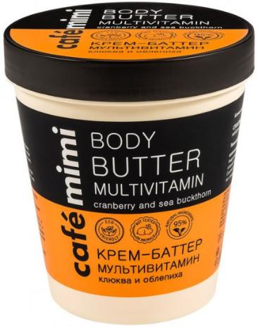 Крем-баттер для тела «Мультивитамин»