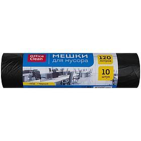 Мешки для мусора 120 л ПНД, 67*102см, 11мкм, 10шт., черные, в рулоне
