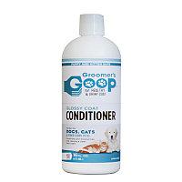 Кондиционер Glossy Coat Groomer's Goop 473мл арт.GG201