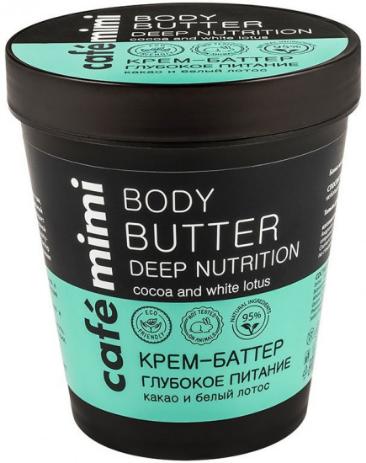 Крем-баттер для тела «Глубокое питание»