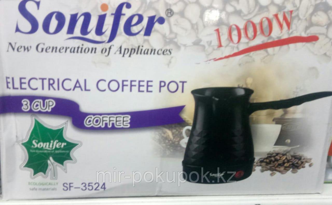 Кофеварка-турка электрическая Sonifer SF-3524 (на 3 чашек)