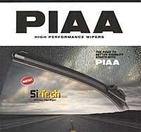Дворник автомобильный Piaa SI-Tech