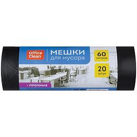 Мешки для мусора 60 л ПНД, 20 шт., прочные, черные, в рулоне