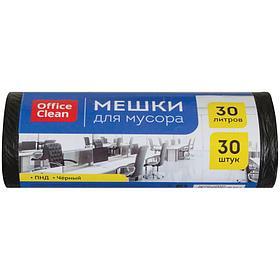 Мешки для мусора 30 л, 48*55 см, 6 мкм, 30 шт., черные, в рулоне