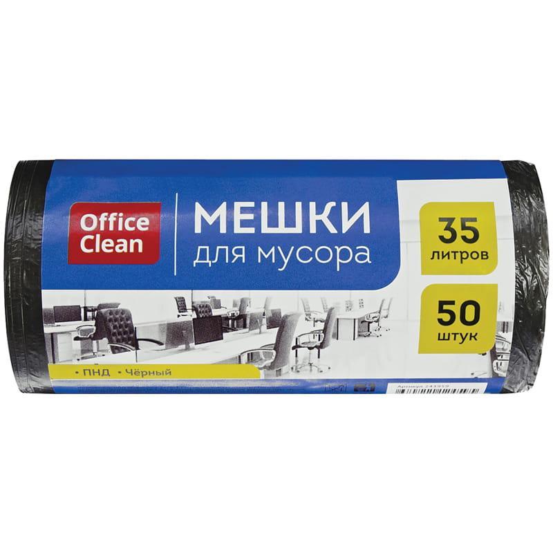 Мешки для мусора 35л ПНД, 48*55см, 6мкм, 50шт., черные, в рулоне