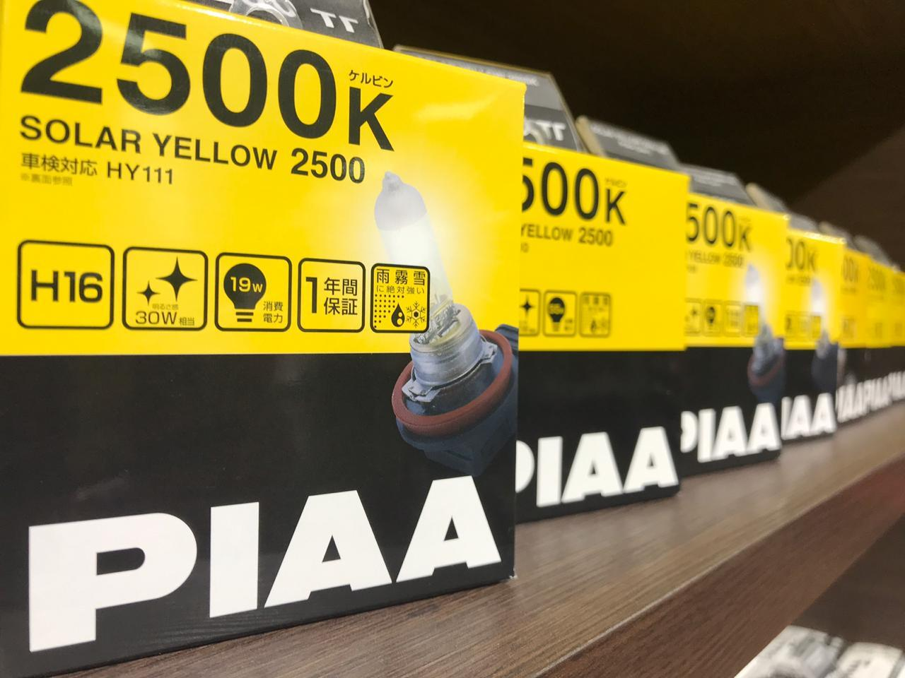 Галогенные лампы Piaa Solar Yellow H-4