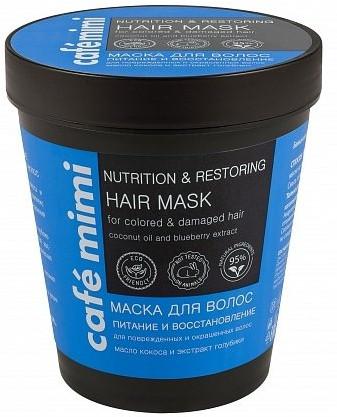 Маска для волос «Питание и Восстановление»