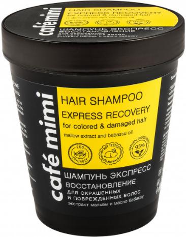 Шампунь «Express recovery» для окрашенных и поврежденных волос