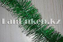 Мишура зеленая с белыми кончиками