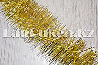 Мишура желтая с белыми кончиками