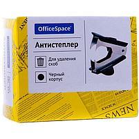 Антистеплер OfficeSpace, черный, фото 2