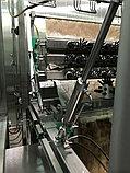 Щипцы для индеек MEYN TST , фото 2