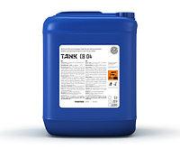 TANK CB 04 Щелочное беспенное моющее средство для металлов