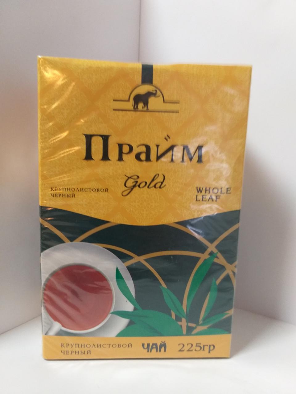 Индийкй крупнолистовой черный чай, Прайм голд, 225гр