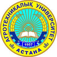 Казахский агротехнический университет им. С.Сейфуллина 1