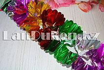 Новогодняя гирлянда-растяжка 16 см разноцветная