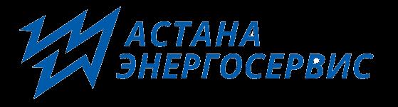 "АО ""Астанаэнергосервис"""