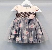 Платье MissRose