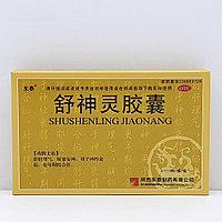 Капсулы шу шень лин / Shushenling jiaonang (климатерический синдром, прилив, раздражение, тахикордия)