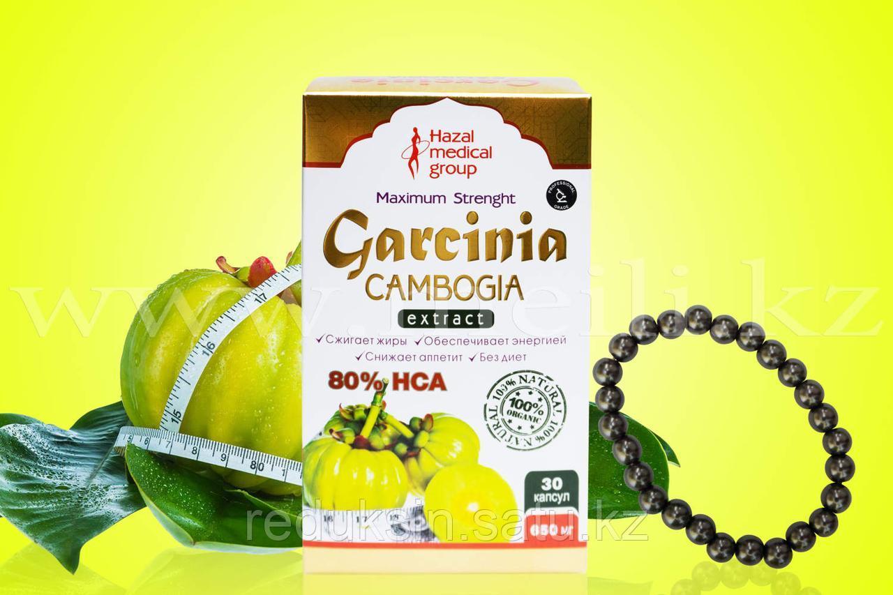 Гарциния камбоджийская + браслет
