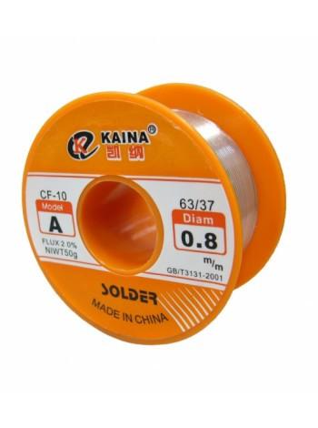 Припой с флюсом SOLDER CF-10 A  0,8mm  50 грамм KAINA
