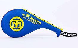 Хлопушка для таэквондо ( MOOTO )