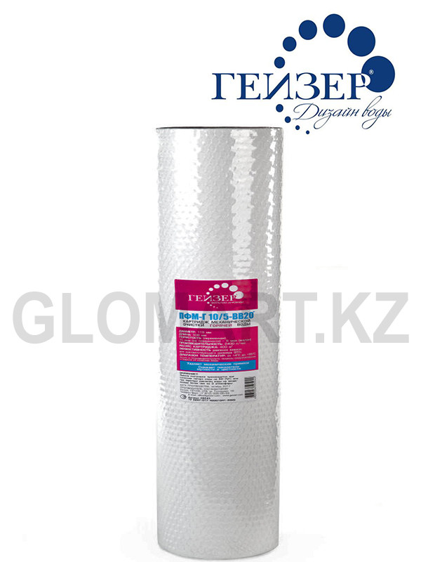Гейзер сменный картридж ПФМ-Г 10/5 — 20BB