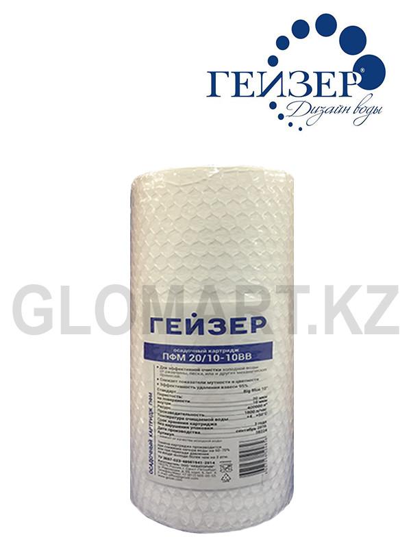 Гейзер сменный картридж ПФМ 20/10-10BB