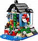 Lego Creator 31051 Маяк Лего Креатор, фото 4