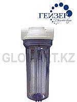 Гейзер корпус одинарный H10B 1/2″ 10SL