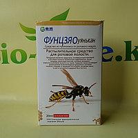 Спрей для лечения горла с прополисом Фунцзяоуянькан 20 мл