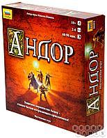Настольная игра: Андор